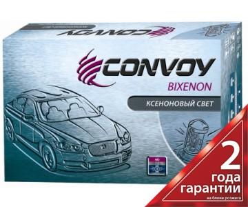 Convoy ксенон